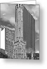 Chicago - Old Water Tower Greeting Card by Christine Till