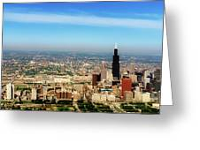 Chicago Skyline - 1990s Greeting Card
