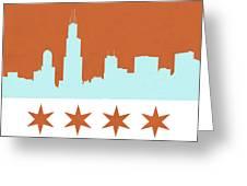 Chicago Skyline 540 3 Greeting Card