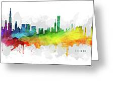Chicago Skyline Mmr-usilch05 Greeting Card