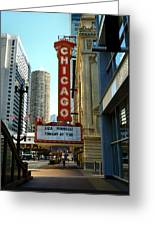 Chicago Theater - 1 Greeting Card