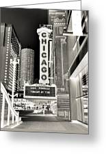 Chicago Theater - 2 Greeting Card
