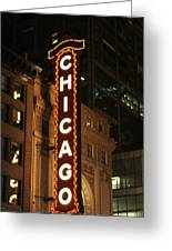 Chicago Theater At Night Greeting Card