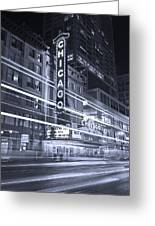 Chicago Theater Marquee B And W Greeting Card