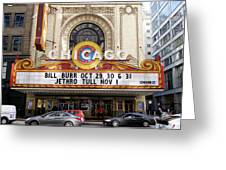 Chicago Theater Marquee Jethro Tull Signage Greeting Card