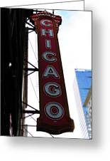 Chicago Theater Sign Greeting Card