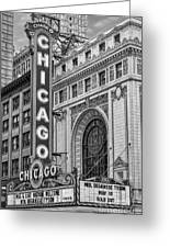 Chicago Theatre Bw Greeting Card