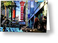 Chicago Theatre City Bikes Greeting Card