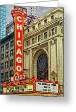 Chicago Theatre Greeting Card