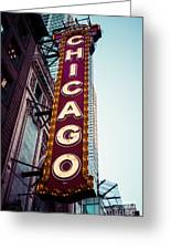 Chicago Theatre Marquee Sign Vintage Greeting Card