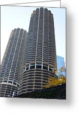 Chicago Twin Corn Cob Building  Greeting Card