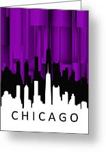Chicago Violet Vertical  Greeting Card