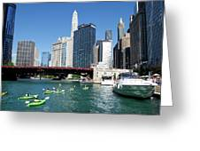 Chicago Watching The Kayaks On The River Greeting Card