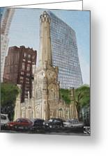Chicago Water Tower 1b Greeting Card