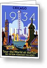 Chicago, World Fair, Vintage Travel Poster Greeting Card