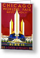 Chicago, World's Fair, Vintage Travel Poster Greeting Card
