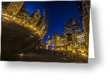Chicago's Millenium Park At Dusk Greeting Card