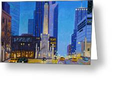 Chicago's Water Tower At Dusk Greeting Card