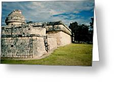 Chichen Itza 1 Greeting Card