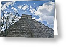 Chichen Itza 5 Greeting Card