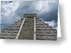 Chichen Itza 7 Greeting Card