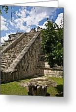 Chichen Itza Pyrmid 1 Greeting Card