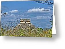 Chichen Itza Sunny Side Greeting Card