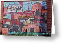 Chickasaw Ballpark Mosaic Wall Greeting Card