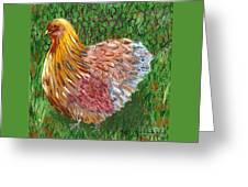 Birschen Chicken  Greeting Card