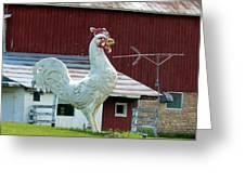 Chicken Anyone? Greeting Card