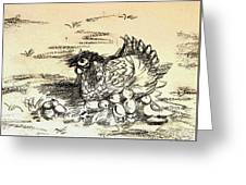 Chicken Family  Greeting Card