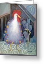 Chicken In My Garden Greeting Card