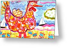 Chicken Of The Sea Greeting Card