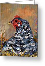 Chicken With A Pearl Ear Ring Greeting Card