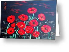 Childlike Poppies Greeting Card by Alanna Hug-McAnnally