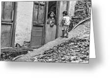 Children At Sankhuwasabha, Nepal Greeting Card