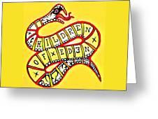 Children Of Eden's Snake Of Temptation Greeting Card