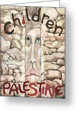 Children Of Palestine Greeting Card