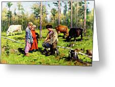 Children Of The Forest Greeting Card
