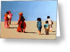 Children Of The Sinai Greeting Card