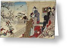 Children Playing In The Snow Under Plum Trees In Bloom Greeting Card