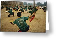 Children Practice Kung Fu In A Field Greeting Card