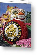 China Airlines Parade Float Greeting Card