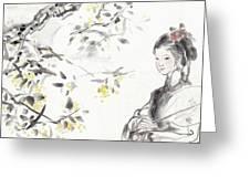 China Ancient Female Greeting Card
