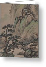 China Ancient Landscape Greeting Card