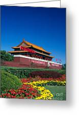 China, Beijing Greeting Card