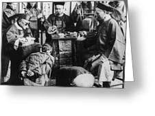 China: Boxer Trial, C1900 Greeting Card