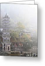 China City Greeting Card
