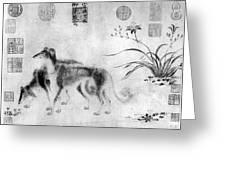 China: Dogs Greeting Card