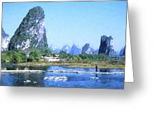 China, Guangxi Province, Guilin Greeting Card
